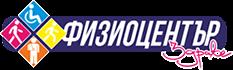 лого на Физиоцентър Здраве - Шумен